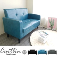 【BN-Home】Caitlin凱特琳北歐風雙人皮沙發(沙發/雙人沙發/布沙發/雙人沙發)