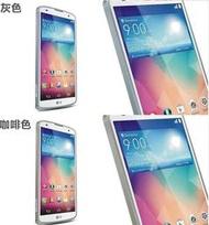 LG gpro2手機套金屬邊框外殼LG PRO2 G2 G3 G4 G5 V10 手機殼F350手機保護套