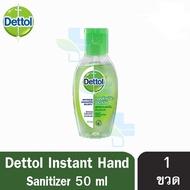 Dettol Instant Hand Soap Sanitizer เดทตอล เจลล้างมืออนามัย (50 มล.) [1 ขวด]