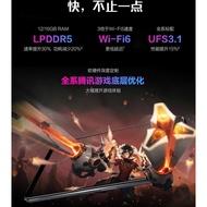 😘Fang😘 送玻貼 Rog Phone 3 菁英 經典 陸版 Asus  rog 3 phone ro3