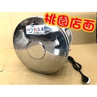 《桃園店面》永康日立電 EH-04 (110V插座) 4加侖,廚下型電能熱水器,電熱水器,洗碗用