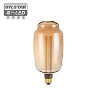 【喜光SYLSTAR】 LED E27/2.5W/幻影燈泡 S120 米開朗基羅