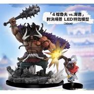 PS4航海王:海賊無雙 4》中文限定版含特典 販售中 (可面交)