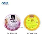 韓國AVK 保濕蘆薈潤足霜 人氣斷貨王 美人腳潤足霜 70g