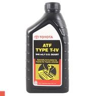 豐田 TOYOTA ATF TYPE T-IV 自動變速箱油 ALTIS YARIS VIOS 自排油 4號 郊油趣