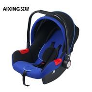 艾星嬰兒提籃式汽車安全座椅新生兒手提籃寶寶車載用便攜搖籃