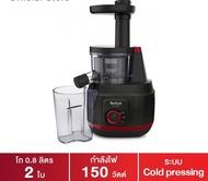 ***ส่งฟรี - Tefal เครื่องสกัด น้ำผัก ผลไม้ 150 w 0.8 ลิตร - เครื่องคั้น เครื่องปั่นน้ำผลไม้ เครื่องบด เครื่องสับ เครื่องชงกาแฟ เตาอบ เครื่องซักผ้า เครื่องดูดฝุ่น ไมโครเวฟ เครื่องฟอกอากาศ เครื่องปิ้งขนมปัง เครื่องทำน้ำร้อน เครื่องดูดฝุ่น เตารีด หม้อหุงข้าว
