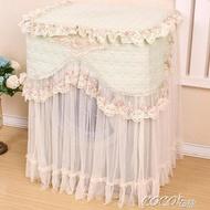 洗衣機罩 全自動洗衣機防塵罩歐式布藝滾筒洗衣機蓋巾蕾絲洗衣機防曬套子 coco衣巷