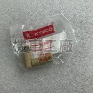 機車工廠 JR 得意 KIWI 勾引 CHERRY 俏麗 100CC 適用 普利珠 KYMCO 正廠零件