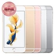 【Apple 蘋果】福利品 iPhone 6s Plus 32GB
