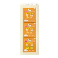 日本 旅美人 馬油手工皂100g×3入✿