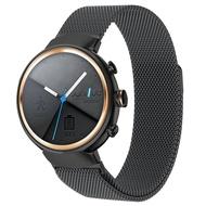 【現貨+限時下殺】適應於華碩ASUS Zenwatch的錶帶 ASUS Zenwatch 3 米蘭尼斯磁吸不銹鋼時尚錶帶