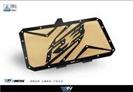 【柏霖】DIMOTIV YAMAHA YZF-R3 水箱護網-造型款(黑鋁框)DMV