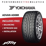 [NEW] Yokohama ADVAN NEOVA AD08R 195/50R15 195/55R15 205/50R15 215/45R17 225/45R17 235/45R17 245/40R17 225/40R18 235/40R18 Tyre (FREE INSTALLATION/DELIVERY) Tayar Tire AD08 R