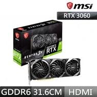 【MSI 微星】GeForce RTX 3060 12G VENTUS 3X OC PCI-E顯示卡
