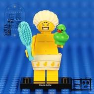 [活動]\n[Nicole baby]LEGO 71025 抽抽樂 19季 沐浴男 綠鴨子 原封 #2。96