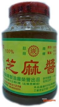 【吉嘉食品】崁頂義興芝麻醬(全素)600公克[大][#1]{4710743090058}