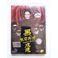Hong Kong TVB Drama DVD Incredible Mama 我阿媽係黑玫瑰 (2015)