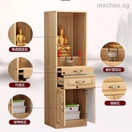 Buddhist altar standing cabinet with door for table Buddha God of Wealth Guanyin shrine Guan Gong statue