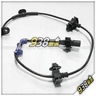 938嚴選 高品質 CAMRY 2002- ABS感應線 ABS剎車煞車感應器 TOYOTA CAMRY