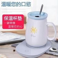 可加熱 55 度 保溫杯墊 /熱水瓶。/ 一鍵開機