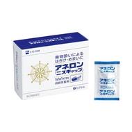 日本 白兔製藥 暈車暈船藥 白兔牌 9錠