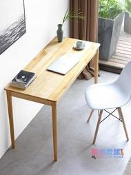書桌 實木書桌家用簡約電腦桌學生臥室臺式筆記本桌子 100*50cm【概念3C】