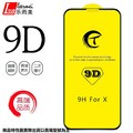 9D 華為 P30 ELE-L29 全膠 滿版 鋼化膜 保護貼 玻璃貼 保護膜 玻璃膜 膜
