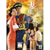 TVB Drama : In the Chamber of Bliss DVD (蔡锷与小凤仙)