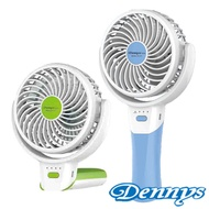 【Dennys】USB充電式迷你4吋風扇(FN-310)