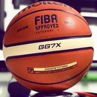Molten 籃球 限時特價 現貨 🔥火速寄出🔥Molten GG7X 室內用球 七號球