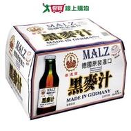 崇德發黑麥汁250mlx20瓶【買一送一】