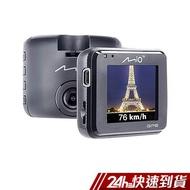 Mio C350 行車記錄器 GPS測速 SONY感光元件 夜視 送16G卡 蝦皮24h