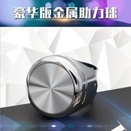 方向盤神器  助力球 汽車方向盤助力器 通用車用防滑輔助助力球 帶軸承轉向省力球