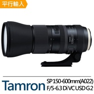 【Tamron】SP 150-600mm F/5-6.3 Di VC USD G2 遠攝變焦鏡頭(平輸)