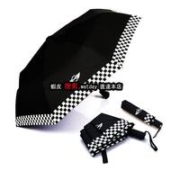 寶馬迷你MINI cooper countryman clubman車載折疊傘 全自動雨傘 mini遮陽傘 晴雨傘