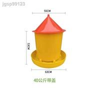 @萌寵用品@▩40公斤加厚雞料桶飼料桶喂雞食槽鴨鵝大料桶料槽養雞用品養殖設備