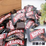印尼咖啡糖 KOPIKO 250g/份▶全館滿799免運