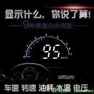 新款熱銷*汽車車載HUD抬頭顯示器 OBD速度顯示 車速轉速油耗投影儀A200 igo