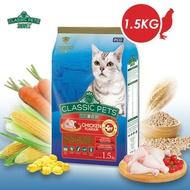 Classic Pets 加好寶乾貓糧 - 雞肉口味 1.5kg