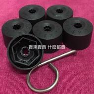 現貨賣場 福斯 VW GOLF POLO PASSAT 鋁圈螺絲蓋 輪胎螺絲蓋 原廠螺絲M17都可用