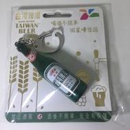 【限量悠遊卡】金牌台灣啤酒3D造型悠遊卡