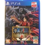 ☘️ 現貨 附首批限定特典  PS4 海賊無雙4 海賊王 航海王 ONE PIECE 4 IV 中文亞版 全新未拆