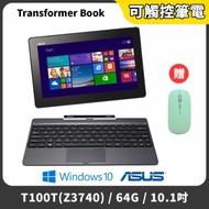【福利品】ASUS華碩 Transformer Book T100TA(Z3740)64GB 10.1吋 變形筆電