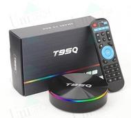 DigitCont - 國外都推薦的電視盒子 網絡機頂盒 解碼器 播放器Android TV Box T95Q 4+64G 2.4G / 5.8G WIFI DDR4 黑色 高配置高性能電視盒子