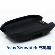 【充電座】華碩 ASUS ZenWatch 智慧手錶專用座充/WI500Q 藍牙智能手表充電底座/充電器