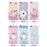 韓國 浮誇兔 EXTREMELY RABBIT 瘋狂兔 浮誇兔手機殼 iphone8 i8+ Galaxys8 硬殼