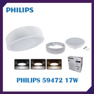 "downlight^down light led^ Philips meson 59472 7"" 17w surface mount downlight"