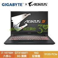 GIGABYTE AORUS 5 SB-7TW1130SH 技嘉窄邊框電競筆電/i7-10750H/GTX1660Ti 6G/16G/512G PCIe/15.6吋IPS FHD 144Hz/W10/台灣製造