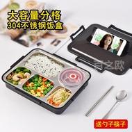 便當盒 304不銹鋼保溫飯盒韓國帶蓋食堂簡約成人餐盤學生餐盒分格便當盒